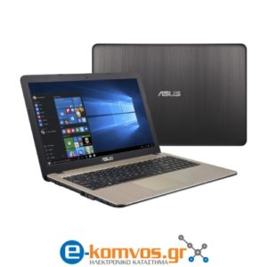 Asus X541NA-GO020T